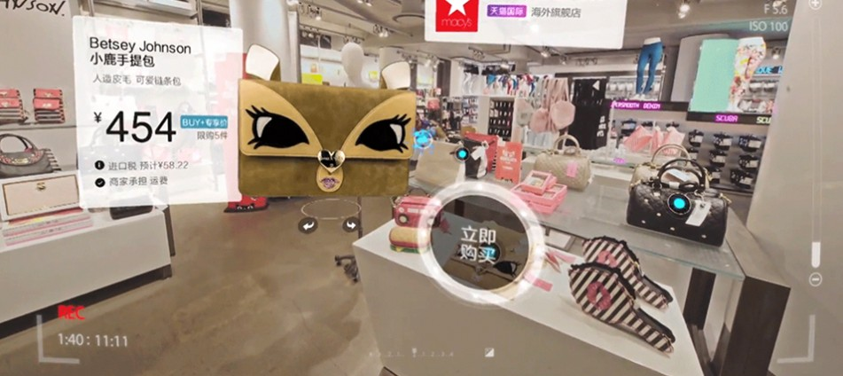 Shopping-Website-Alibaba-Virtual Reality