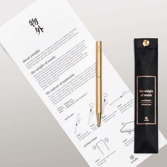 Kugelschreiber von Ystudio auf der Ambiente 2018